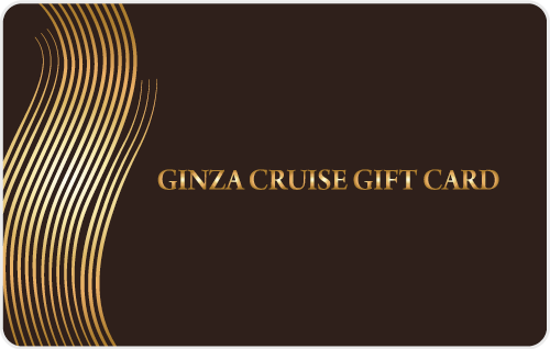 Ginza cruise gift card negle Images