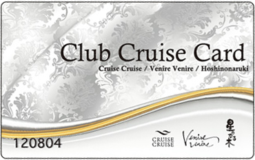 Club Cruise Card